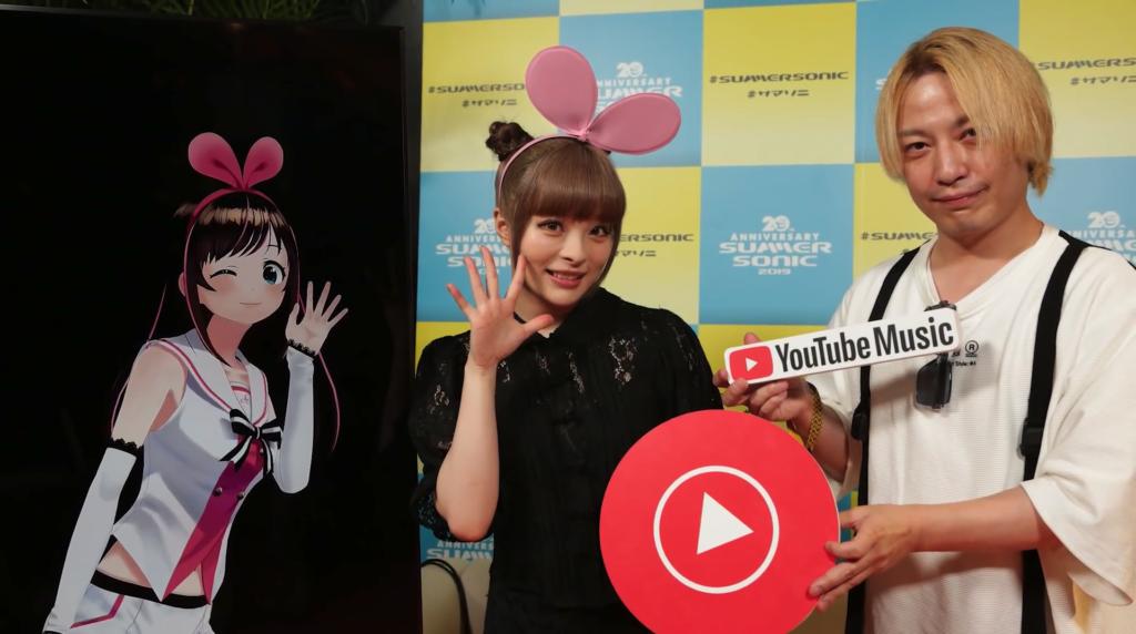 Kizuna AI Shares Summer Sonic Interviews with Kyary Pamyu Pamyu and More on YouTube