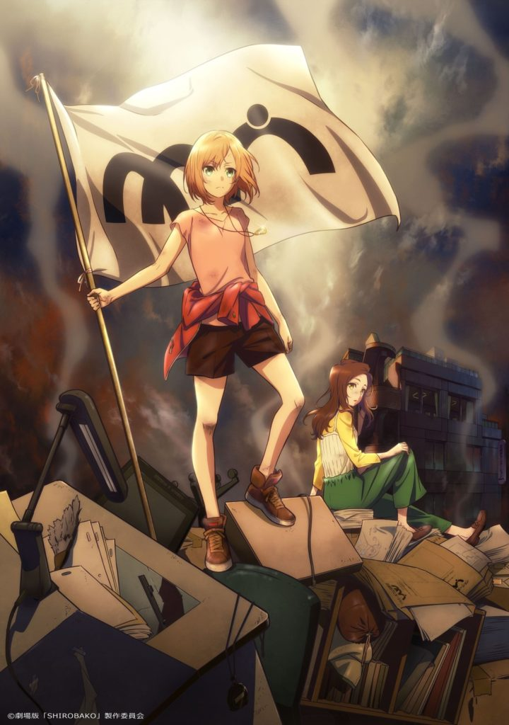 SHIROBAKO Movie Event Reveals 'Less Than Perfect' State of Stalled Production