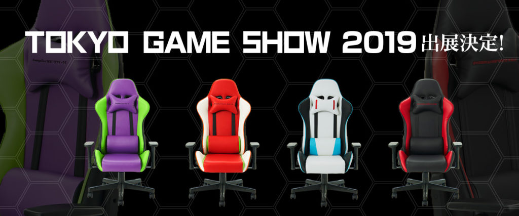 Itoki x Evangelion Gaming Chairs To Be Displayed At TGS