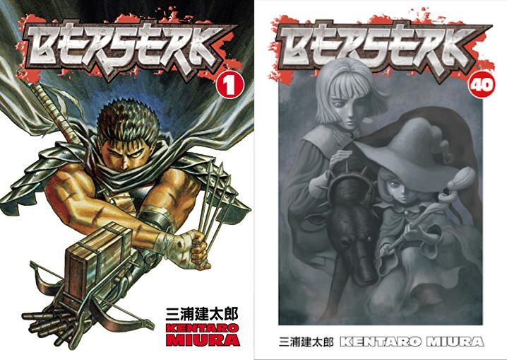 Berserk Manga covers