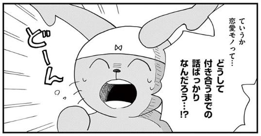 Tamifull manga