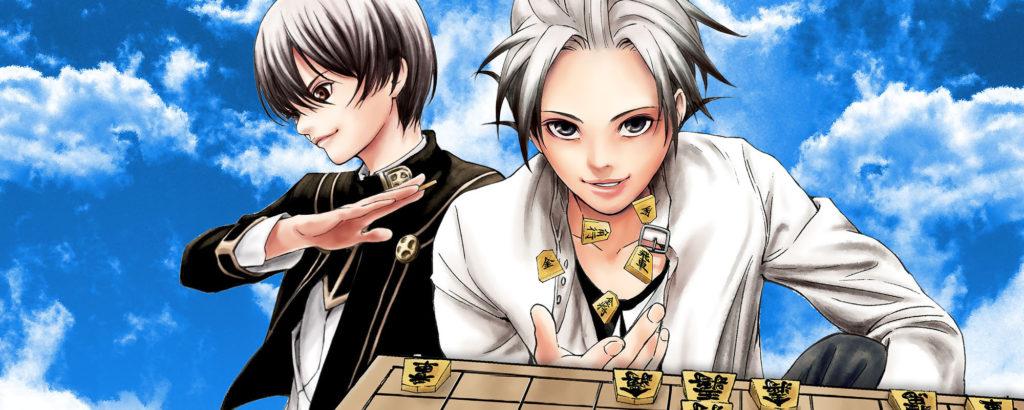 Double Taisei manga