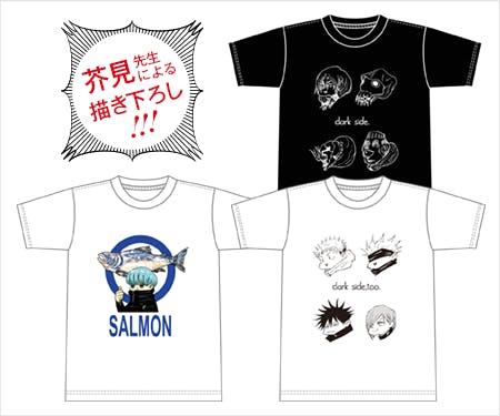 'Jujutsu Kaisen' Crowdfunding Campaign