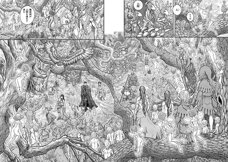 Elfheim in Berserk manga