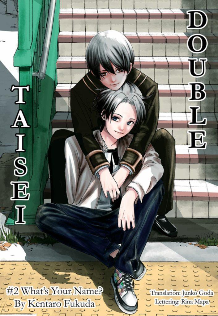 Double Taisei manga page