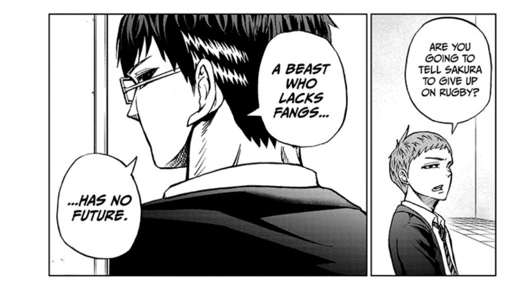 Beast Children manga page