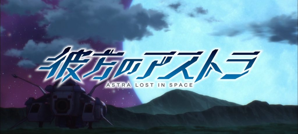 Astra Lost in Space anime