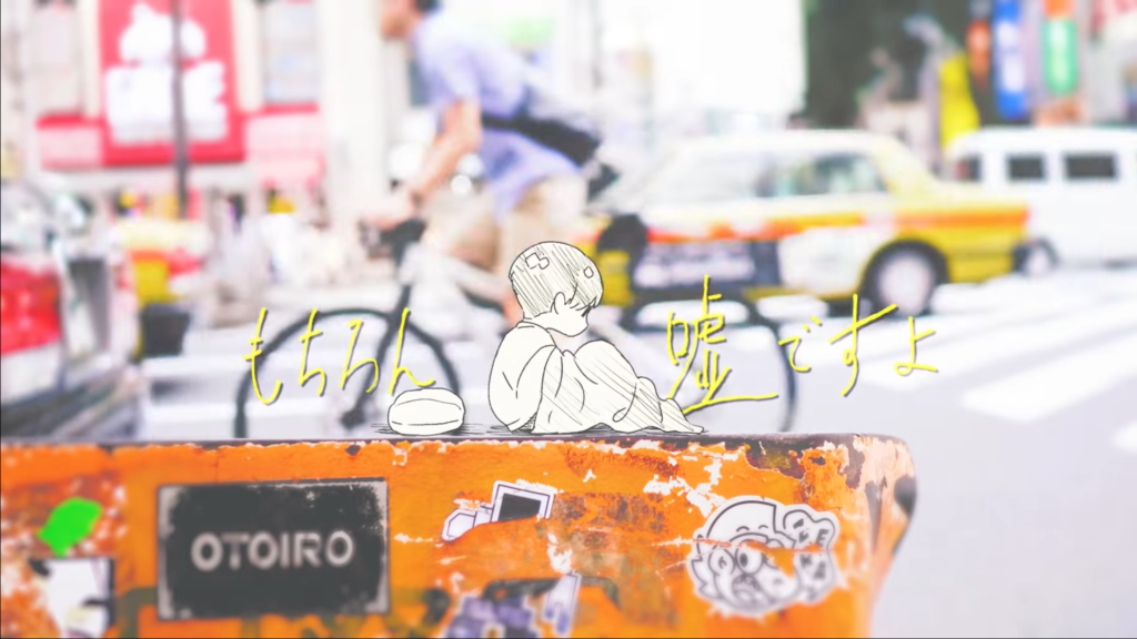 DECO*27 Continues Vocaloid Excellence With Latest Video