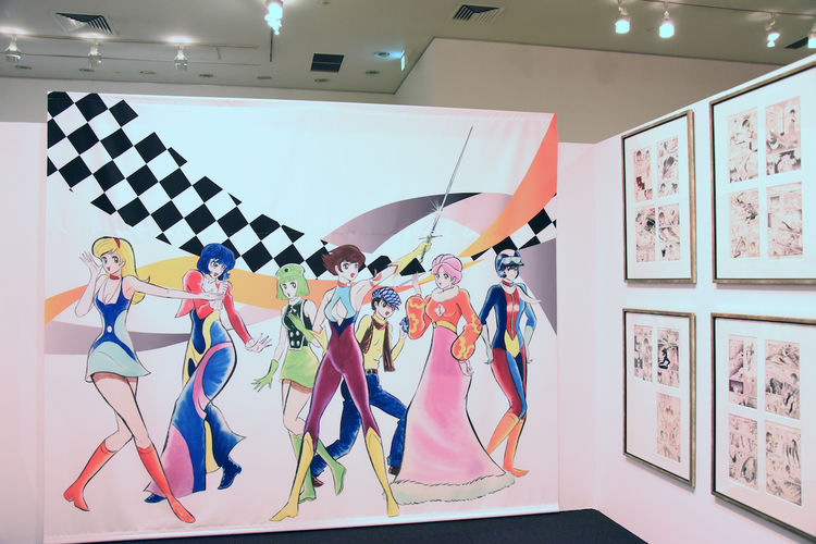 Go Nagai exhibition Tokyo