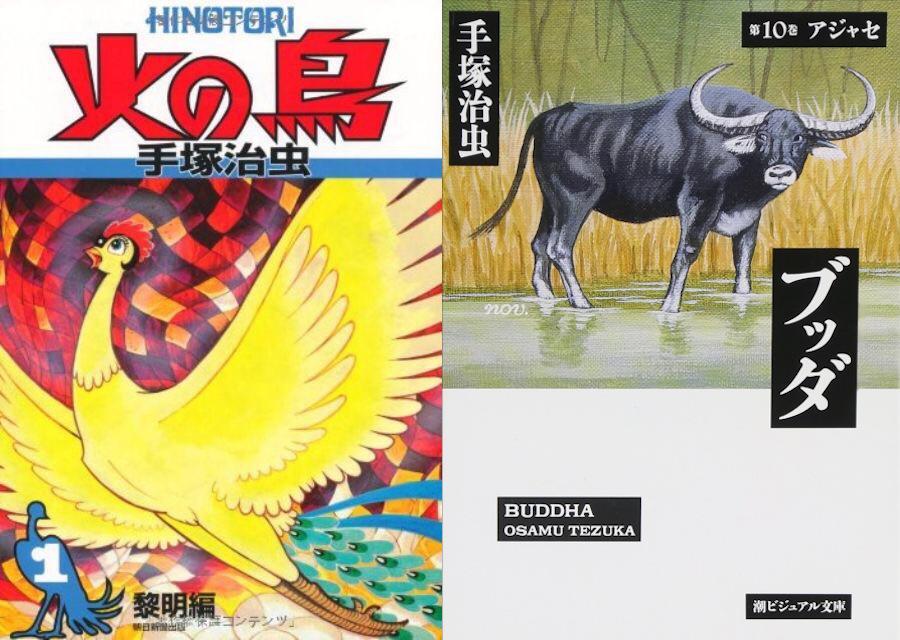 Osamu Tezuka's Phoenix (left) and Buddha (right)
