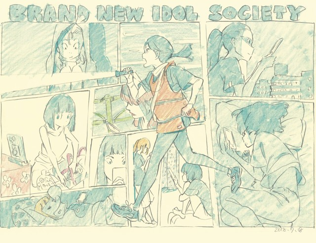SUSHiO Releasing a Book Of BiSH, Gang Parade, Other Art
