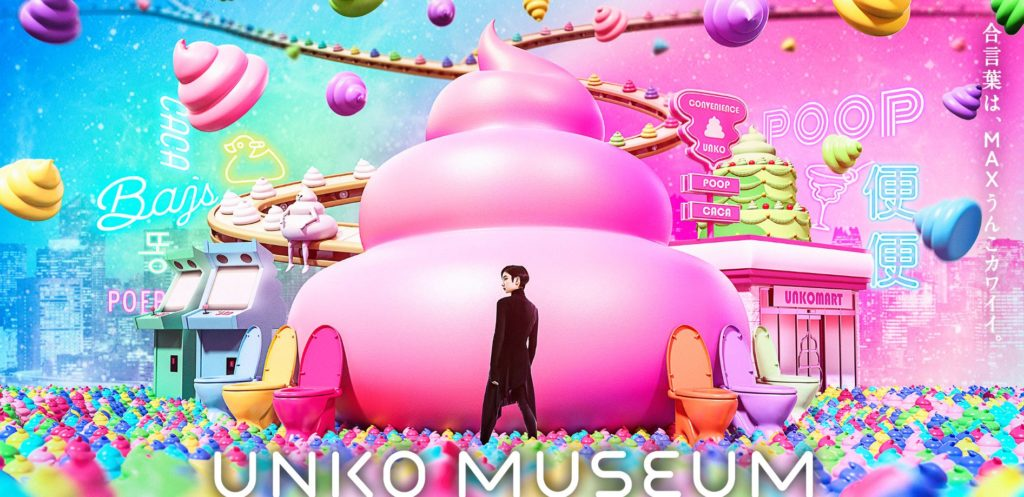 Tofubeats Tapped To Do Theme For Unko Museum