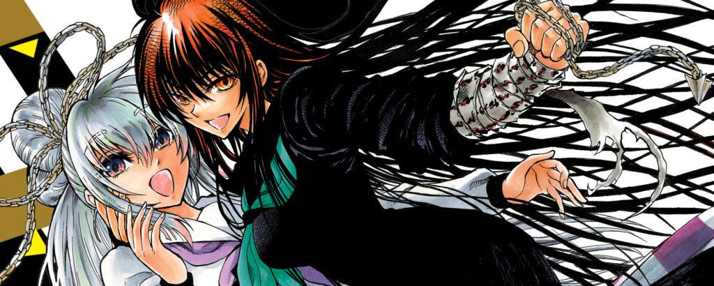 Yui Kamio Lets Loose manga cover
