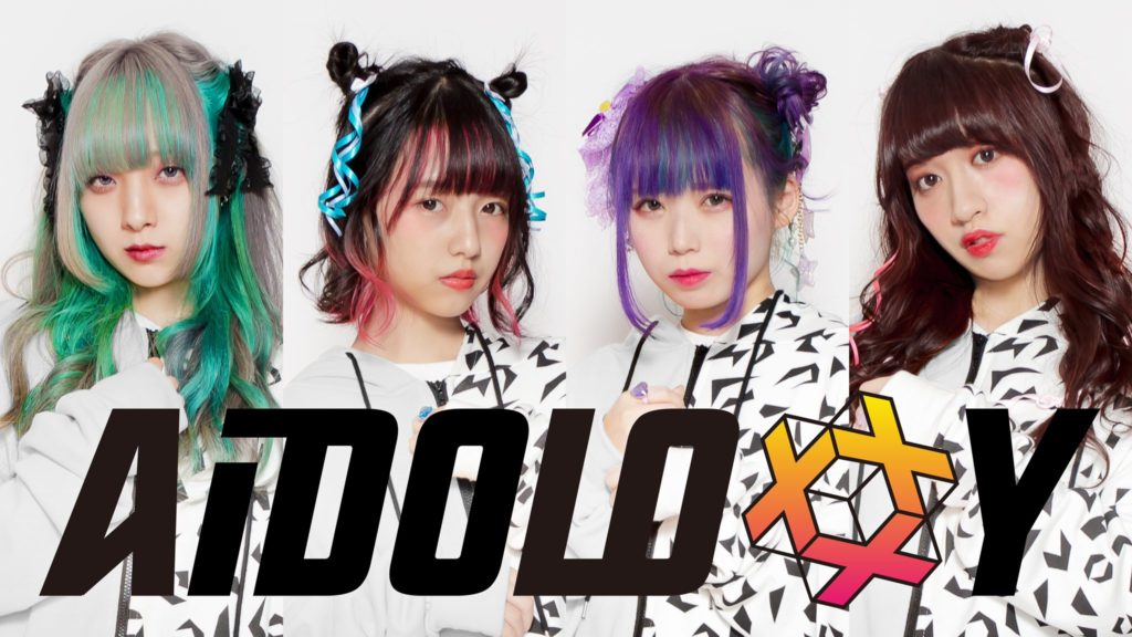 Galaxxxy-Produced Idol Group Officially Unveiled as Aidoloxxxy