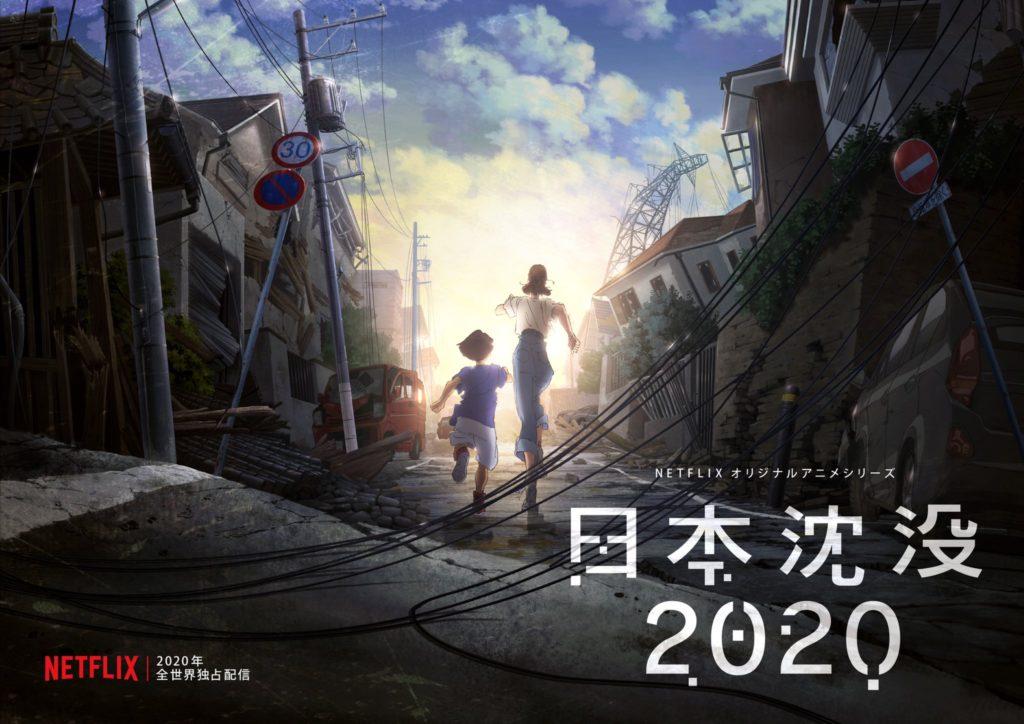 Japan Sinks 2020