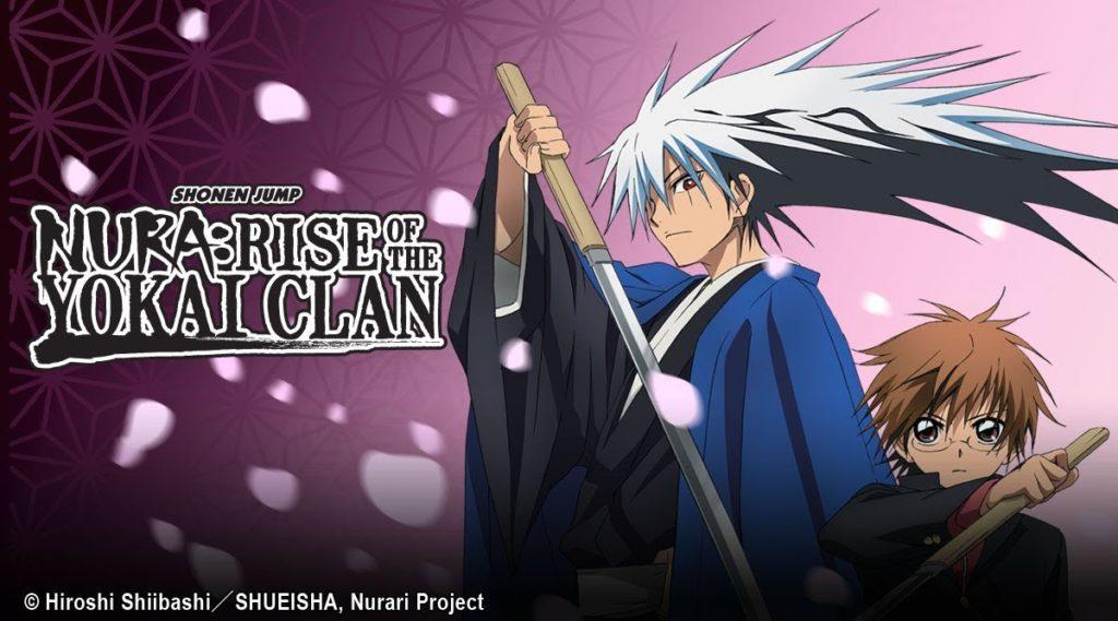 Nura: Rise of the Yokai Clan anime visual