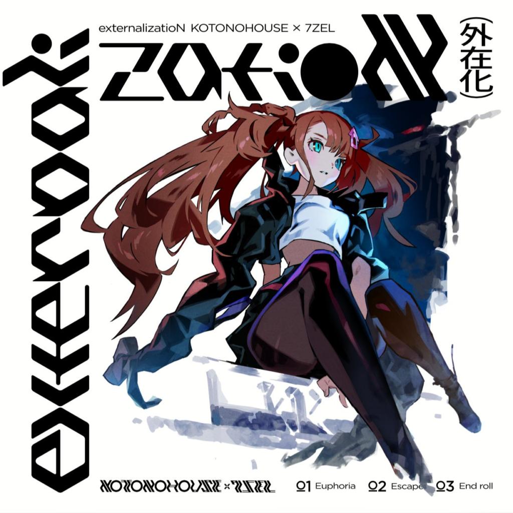 KOTONOHOUSE Previews New Friend Filled externalizatioN EP