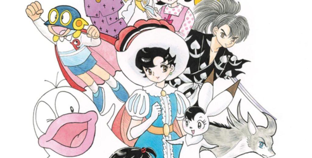 Rumiko Takahashi Illustration Of Childhood Favorites Is A Loveletter