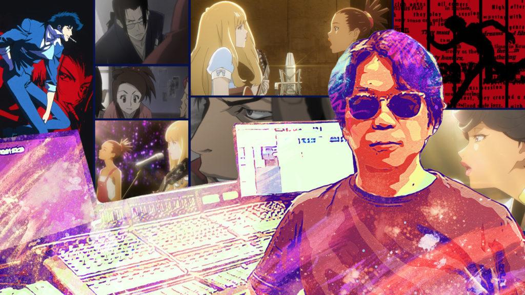 Shinichiro Watanabe Interview Pt. 2
