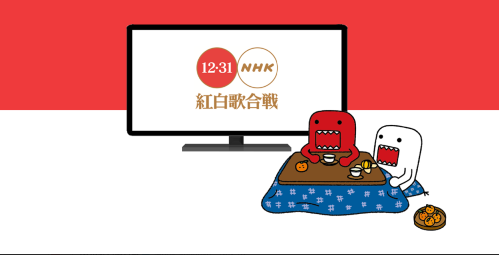 NHK Kouhaku Uta Gassen