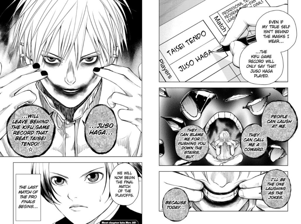 Double Taisei chapter 24