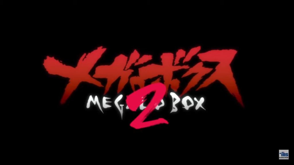 Megalo Box 2 Logo