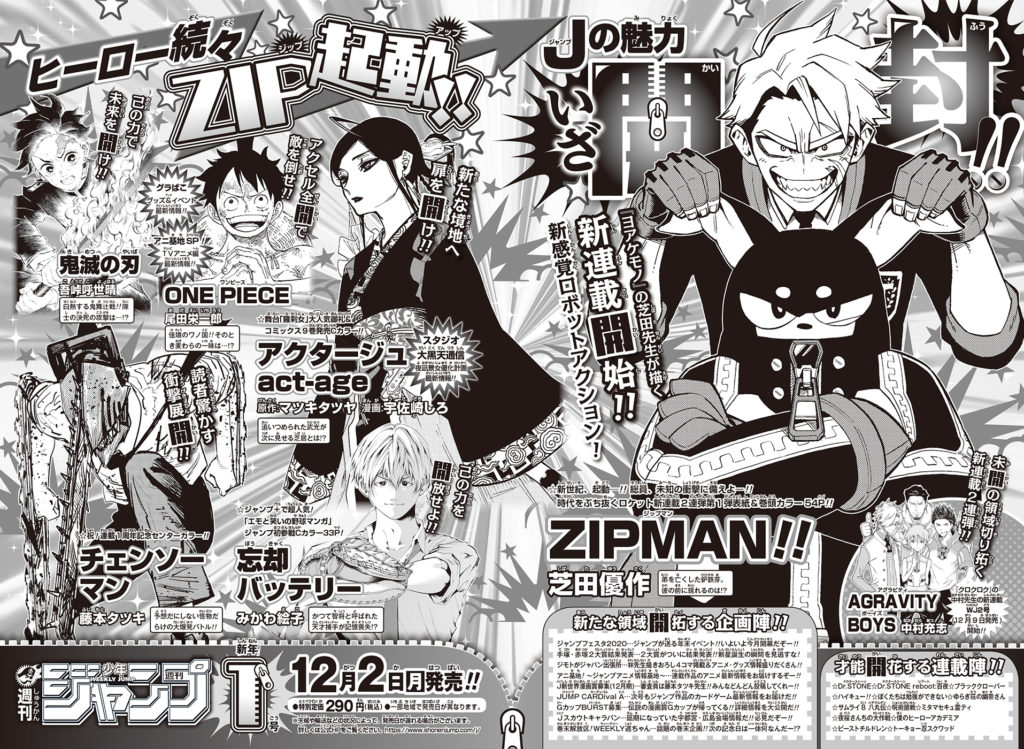 Weekly Shonen Jump Line-Up new