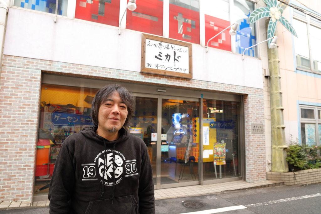 Minoru Ikeda @ Mikado Takadanobaba