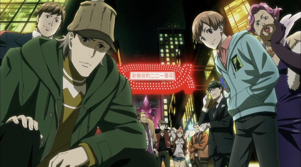Case File nº221: Kabukicho Series Review - Transgender Demonisation Makes Anime One to Avoid
