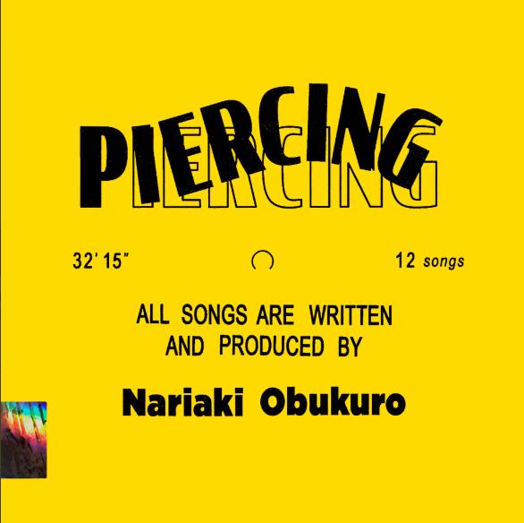 Nariaki Obukuro