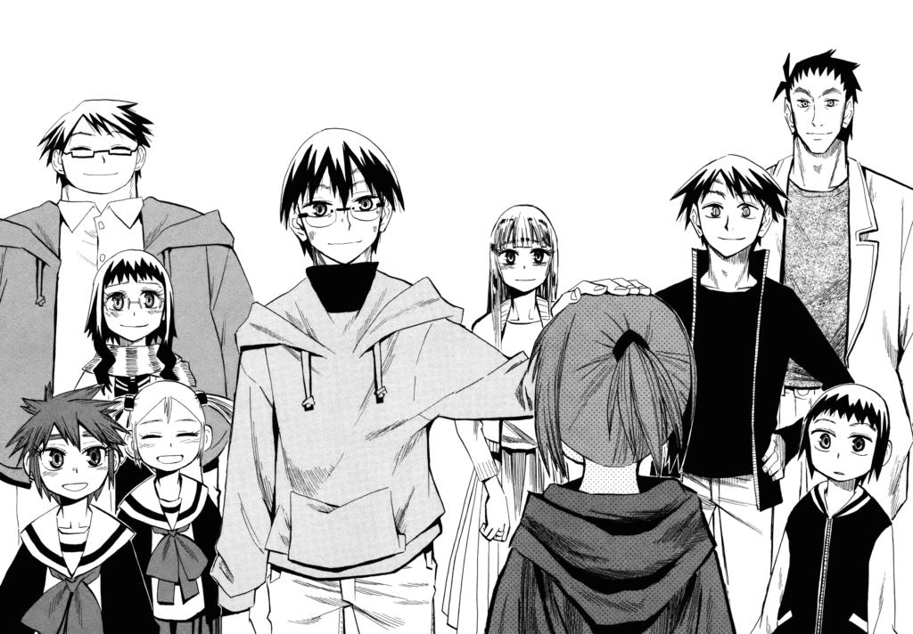A Plea To Check Out The Next Manga By Criminally Underrated Satoshi Mizukam