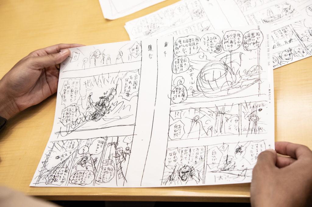 Original One Piece Manuscript