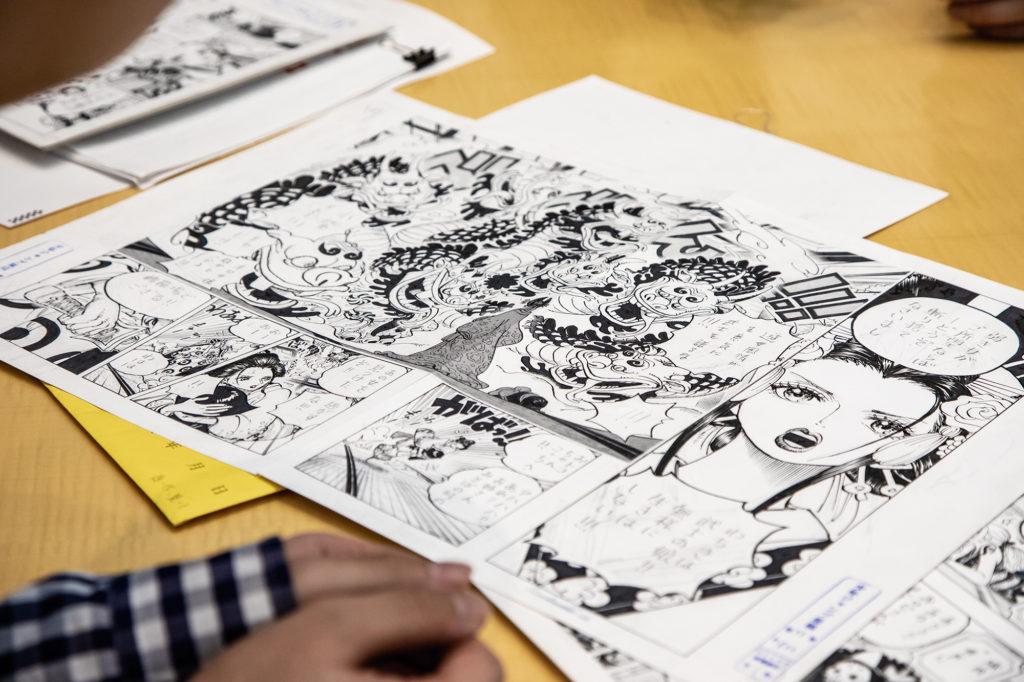 One Piece Original Manuscript