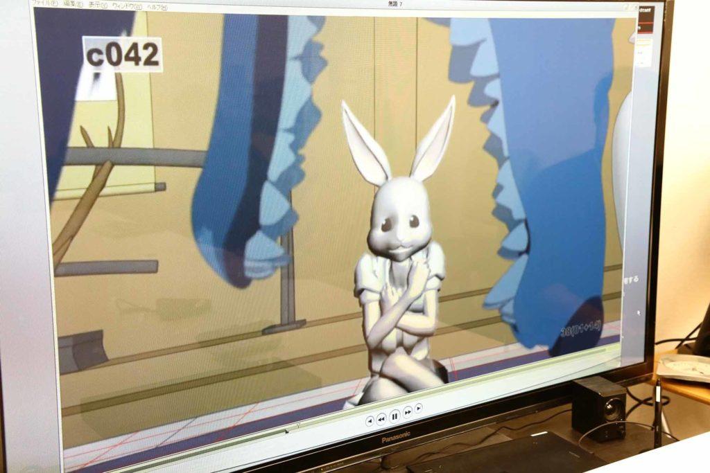 Beastars Production Screenshot