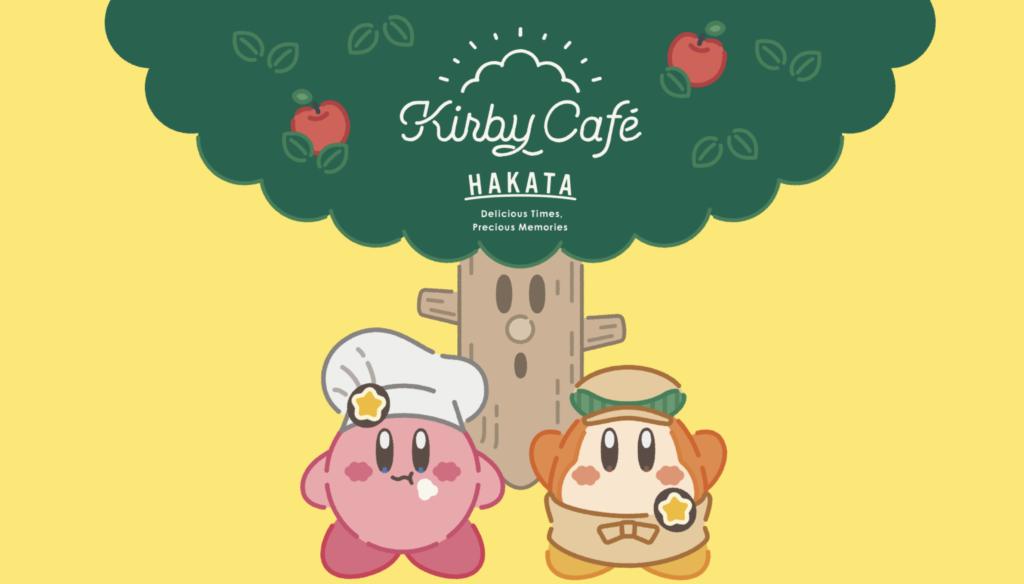 Kirby Cafe Hakata logo