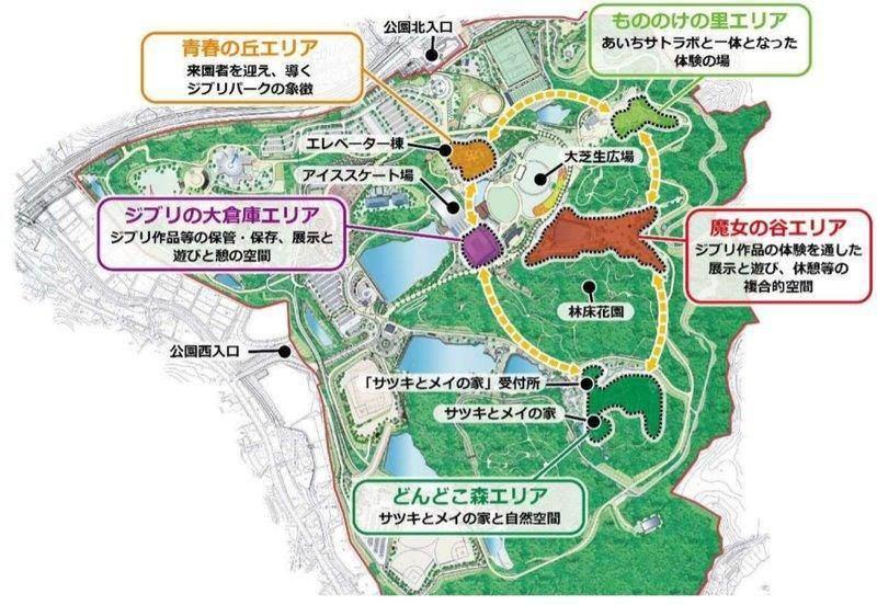 Ghibli Theme Park