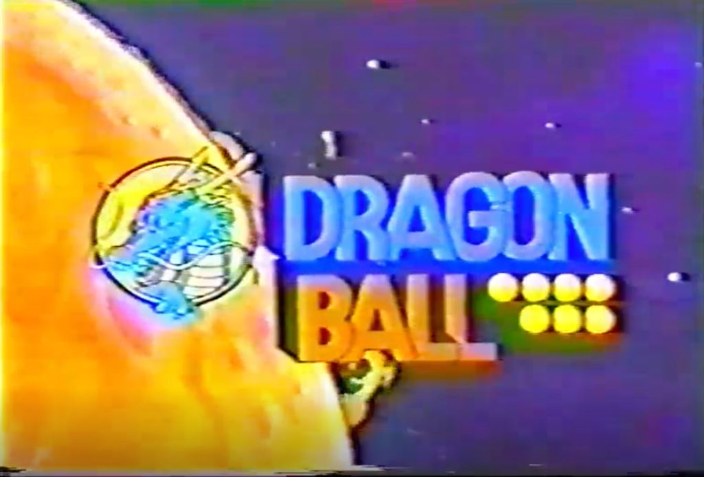 Dragon Ball Title Screen