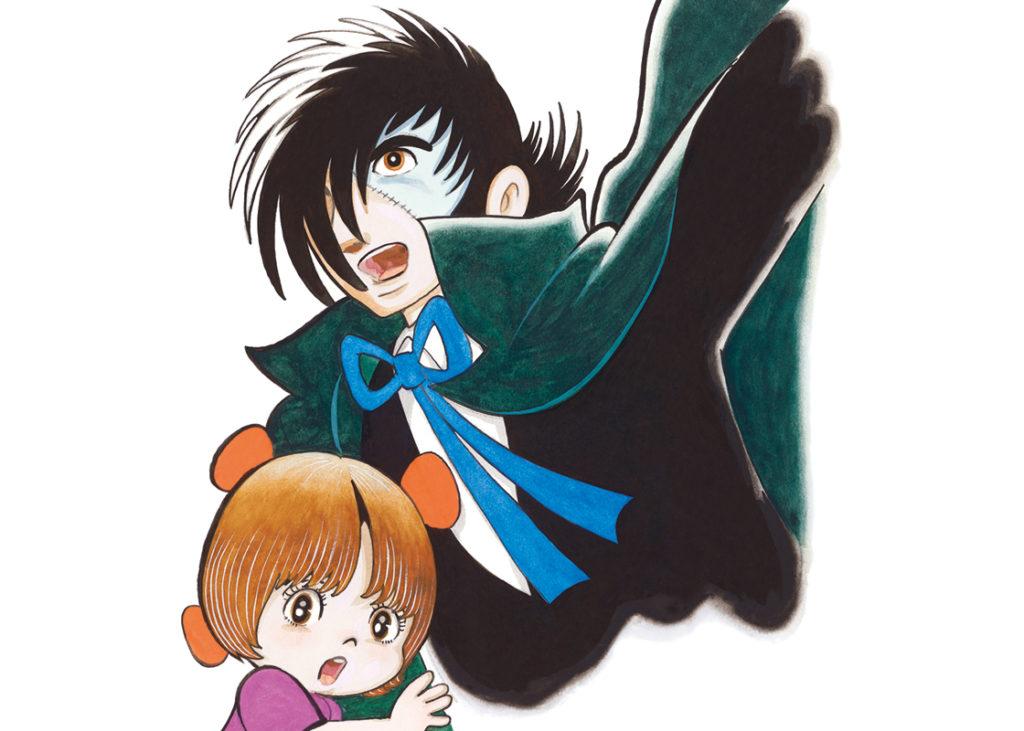 Osamu Tezuka's Black Jack