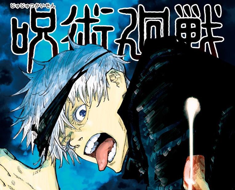 Jujutsu Kaisen volume 4 manga cover