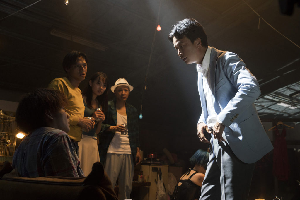 Sion Sono's The Forest Of Love