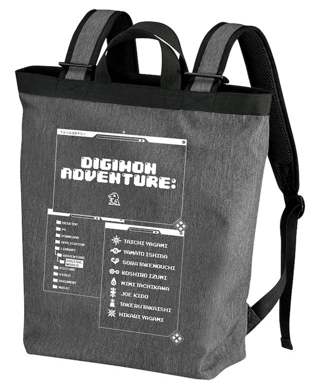 Digimon Bag