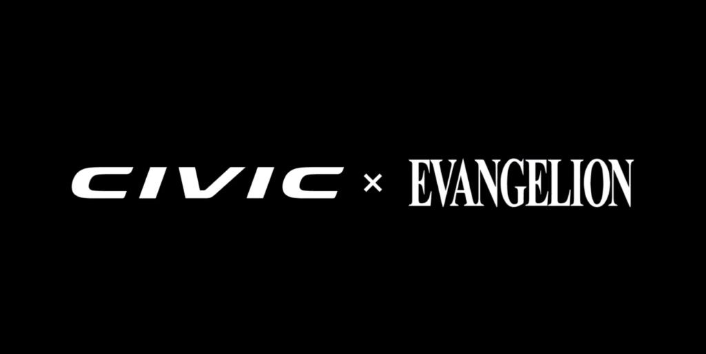 Civic x Evangelion