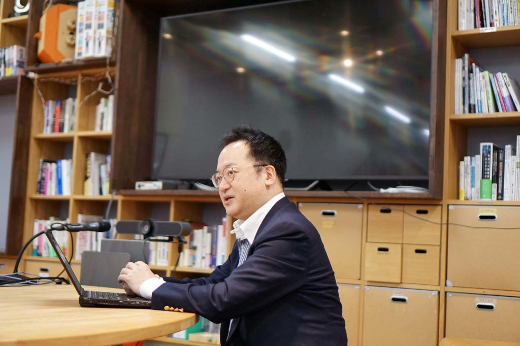 Masahiko Inami, PhD