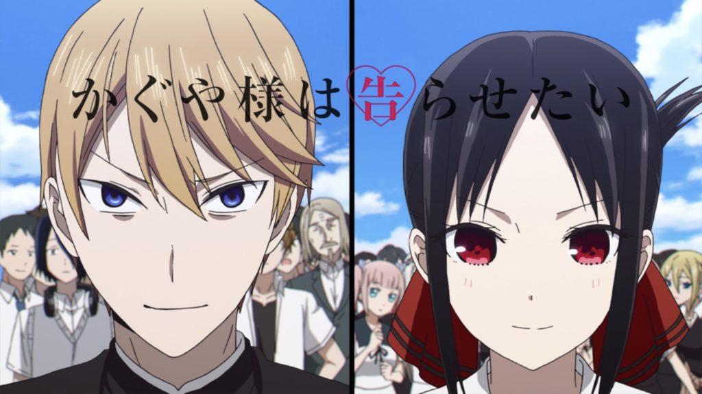 Kaguya-Sama: Love is War Season 2 Episode 1 Impressions: Laughing Like It Never Left