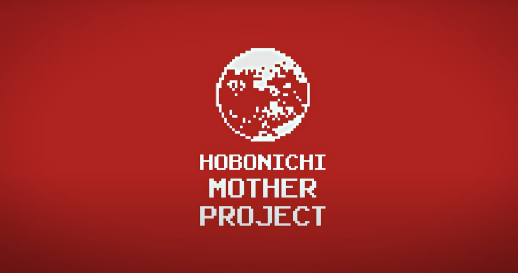Mother Project Header