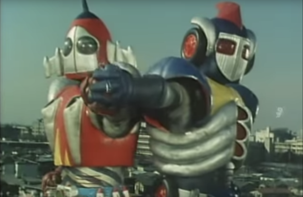 Tokusatsu Battle 1