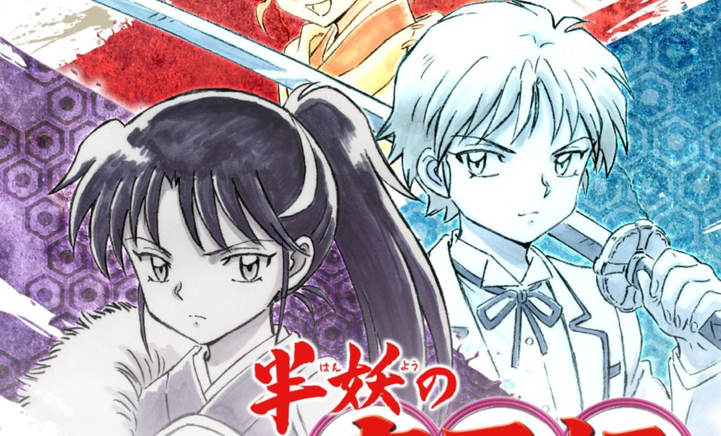 An Inuyasha Sequel Starring His Kid Is On The Way
