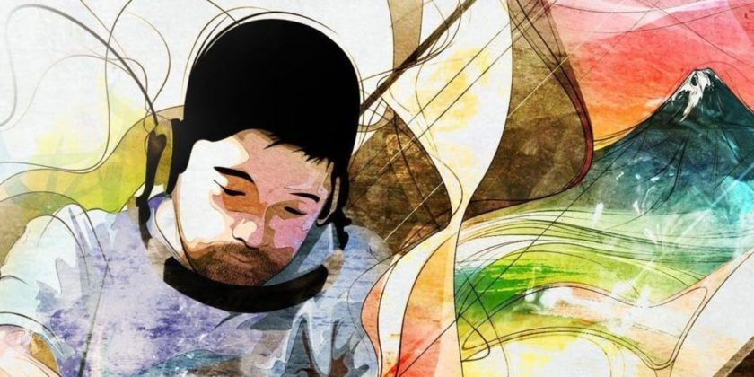 Nujabes is a Legendary Name in Avant Garde Hip-Hop