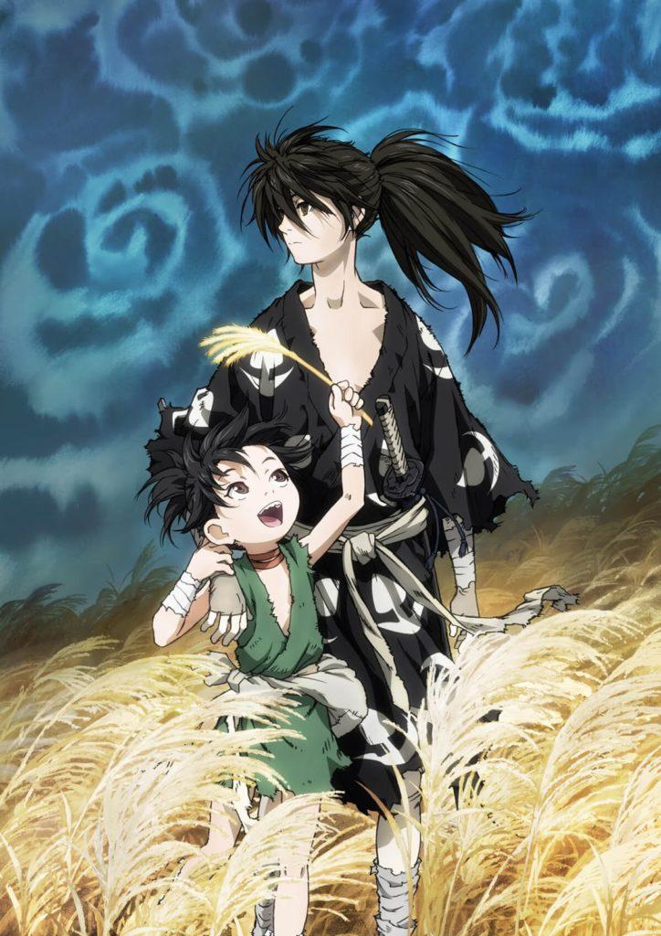 Dororo Anime Cover
