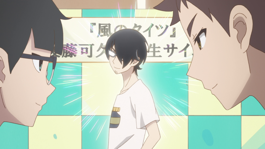 Kakushigoto Episode 6 review